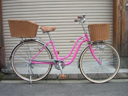 bike parada